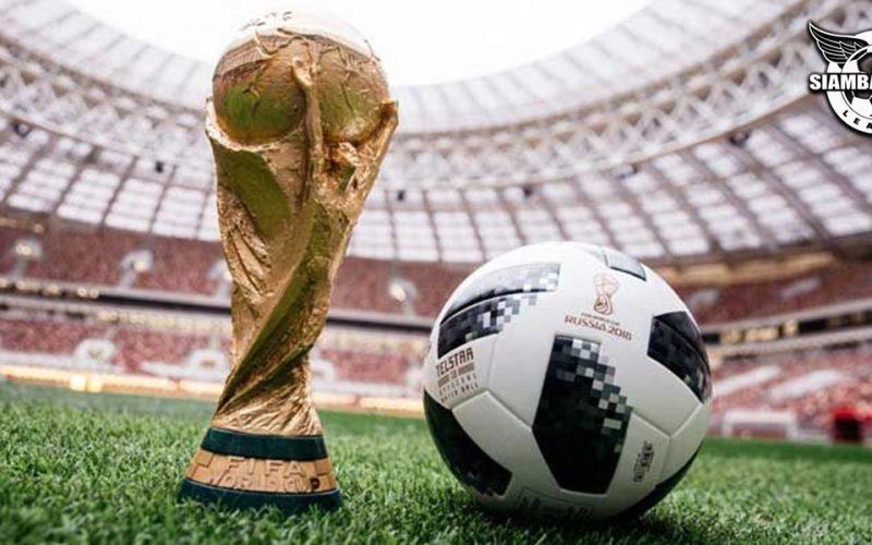 ฟุตบอลโลก World Cup
